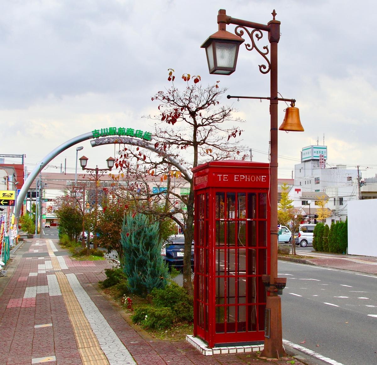 f:id:kokoro_no_sumika:20191212182051j:plain
