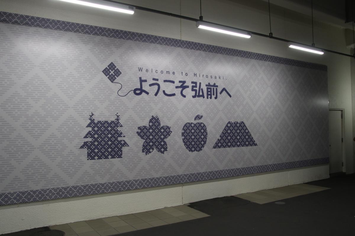 f:id:kokoro_no_sumika:20200129183423j:plain