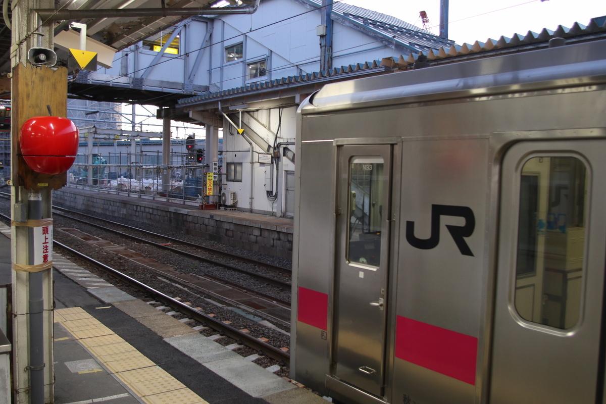 f:id:kokoro_no_sumika:20200129183433j:plain