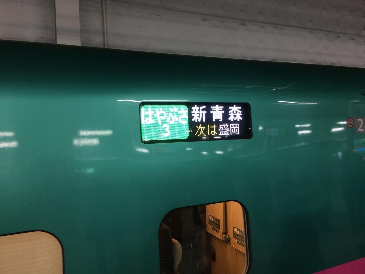 f:id:kokoro_no_sumika:20200129183509j:plain