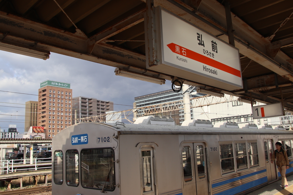 f:id:kokoro_no_sumika:20200129190525j:plain