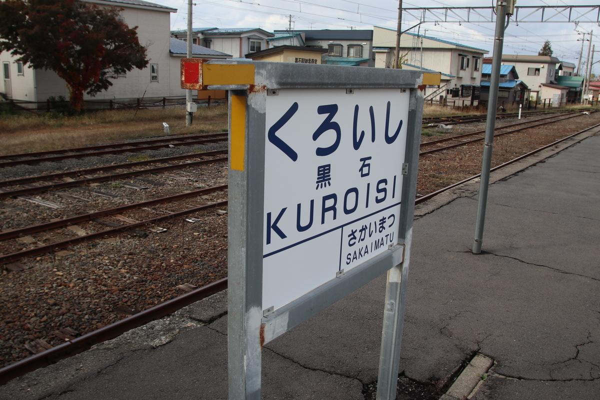 f:id:kokoro_no_sumika:20200129190548j:plain
