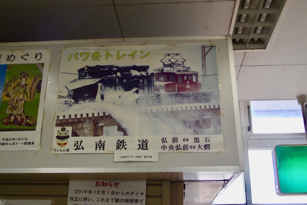 f:id:kokoro_no_sumika:20200129190645j:plain