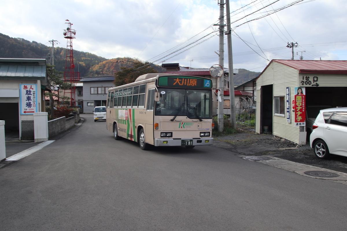 f:id:kokoro_no_sumika:20200204180105j:plain