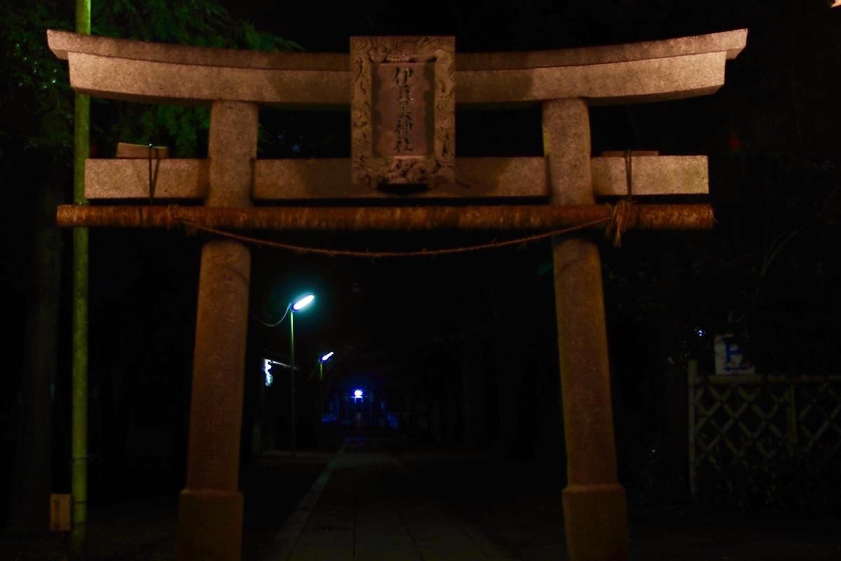 f:id:kokoro_no_sumika:20200421180934j:plain