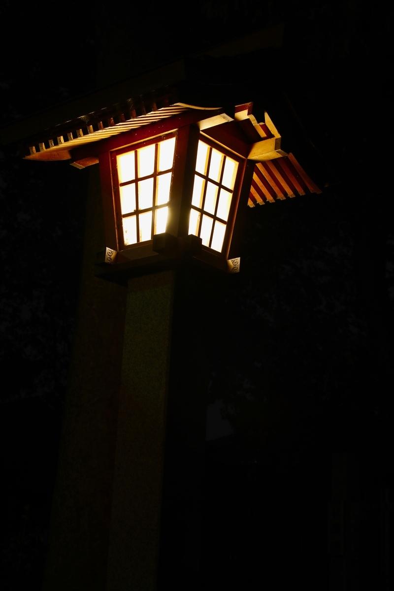 f:id:kokoro_no_sumika:20200421180943j:plain
