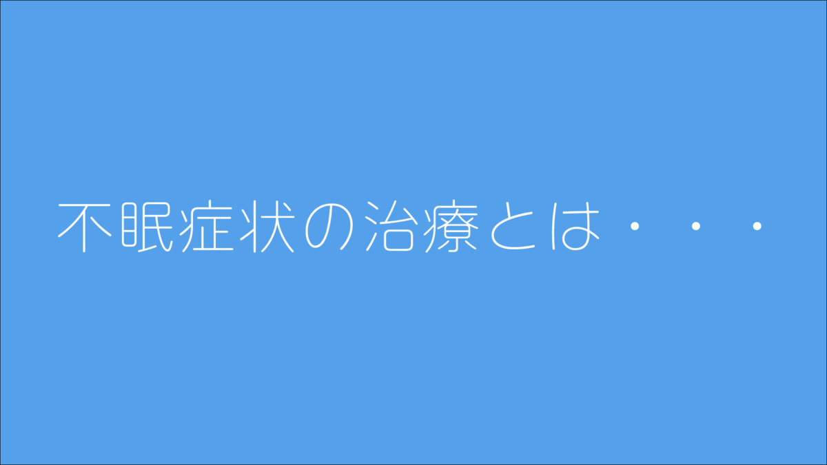 f:id:kokoro_psw:20210811200917p:plain