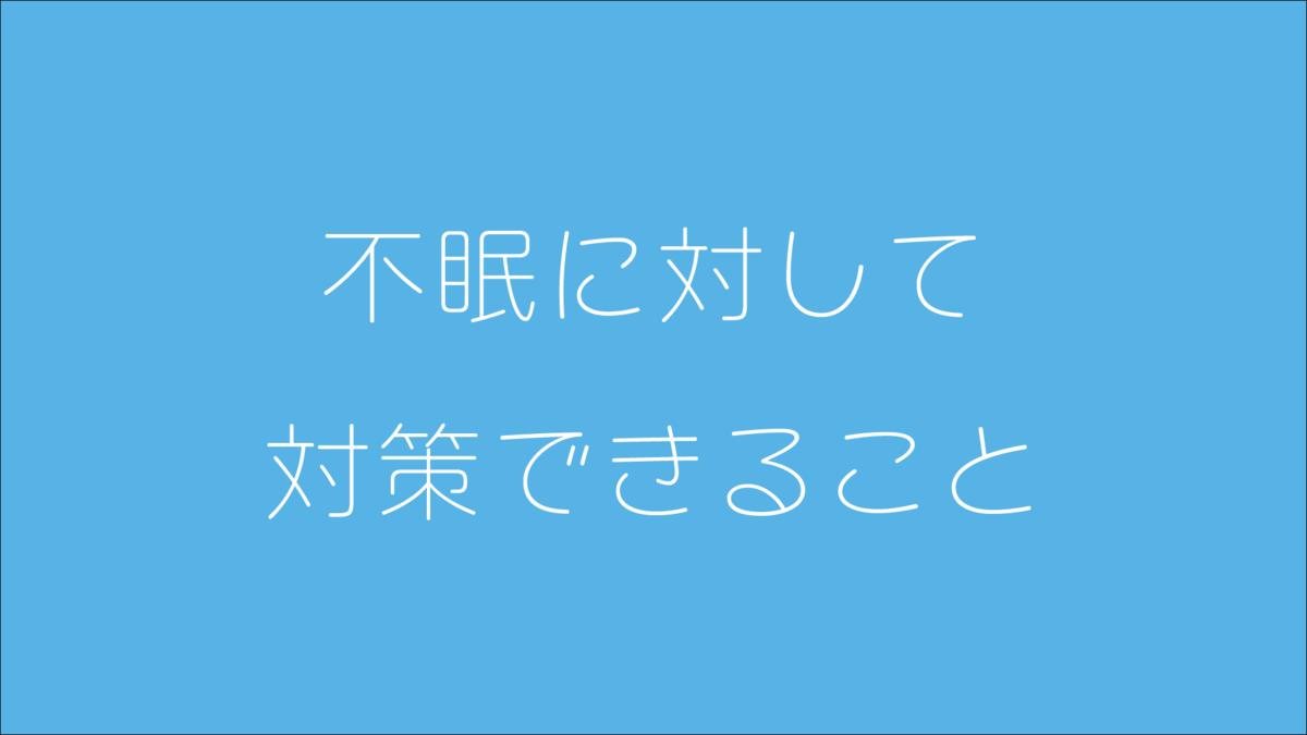 f:id:kokoro_psw:20210813171550p:plain