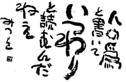 f:id:kokorobukuro:20161220002332j:plain