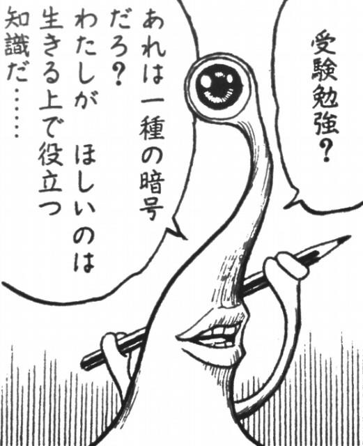 f:id:kokorobukuro:20170129095139j:image