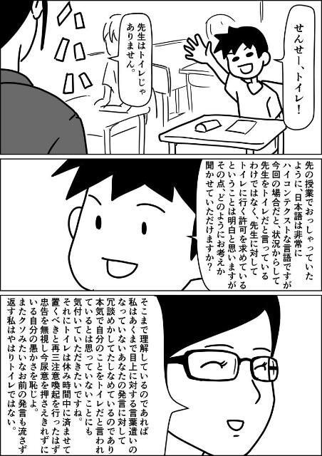 f:id:kokorobukuro:20170218050652j:image