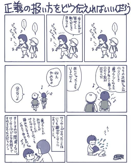 f:id:kokorobukuro:20170219064956j:image