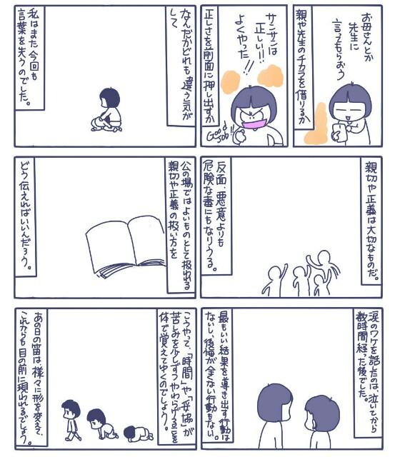 f:id:kokorobukuro:20170219065024j:image