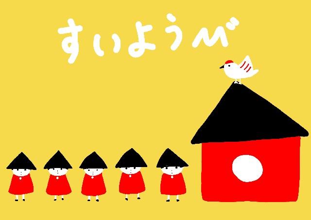 f:id:kokorobukuro:20200122023504j:image