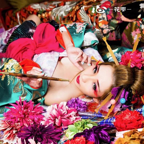 [京都][花魁体験][写真][旅行][撮影][カメラ][花魁][体験][化粧][メイク]