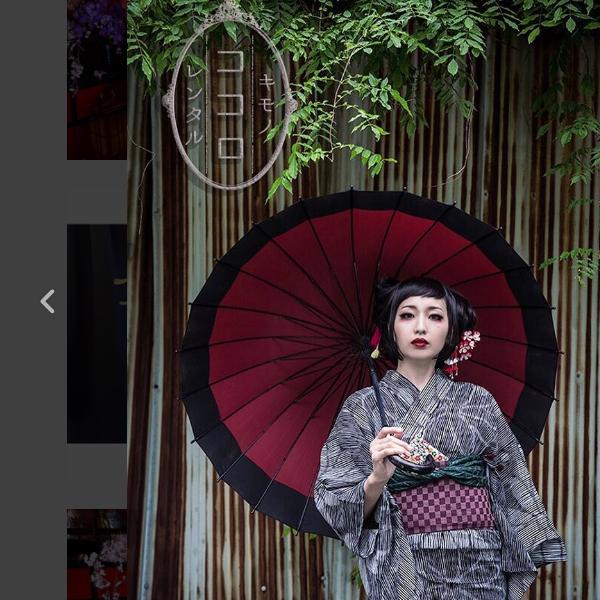 [京都][着物レンタル][レトロモダン着物][旅行][写真][撮影][観光地][浴衣][着物][レンタル]