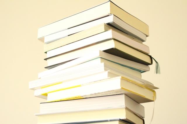 読書、積ん読、積読