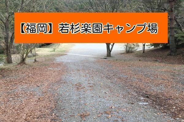 f:id:kokorono_oto529:20181211161805j:plain