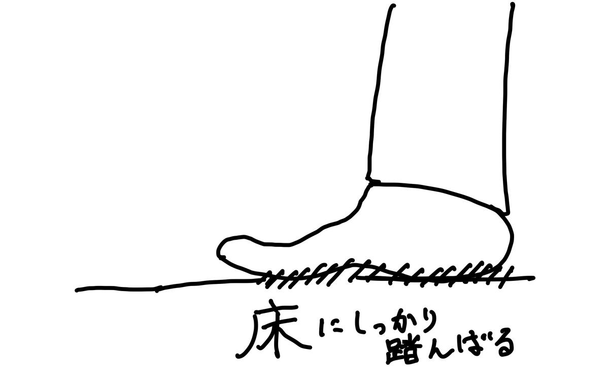 f:id:kokoronokawamuki:20210903224000j:plain