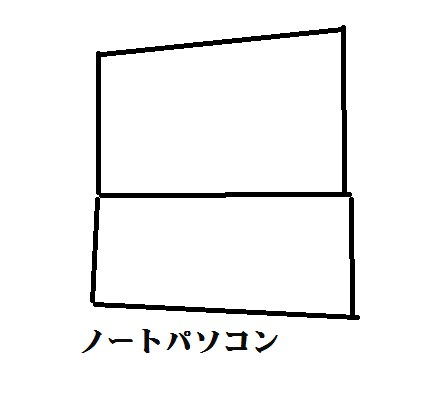 f:id:kokoroo:20180407092915j:plain