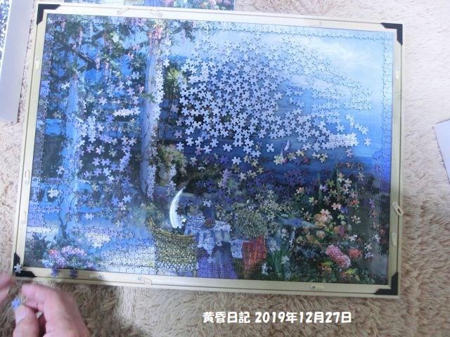f:id:kokoroo:20191227162341j:plain