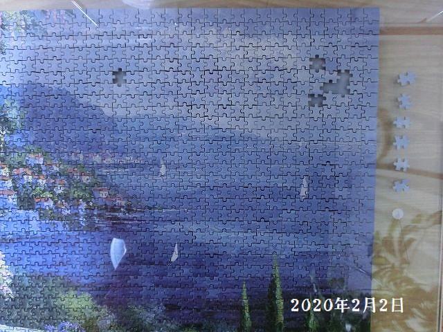 f:id:kokoroo:20200202171057j:plain
