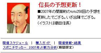 20070303204509