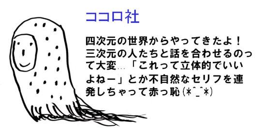 20080325202139