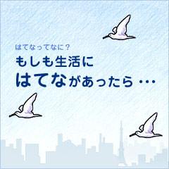 20080414210101