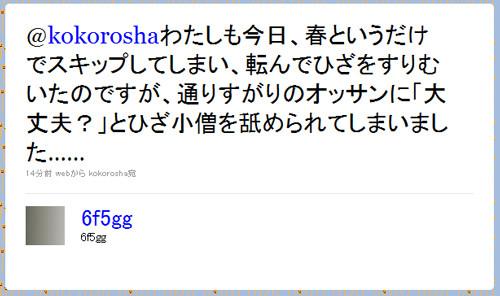 f:id:kokorosha:20110217213810j:image