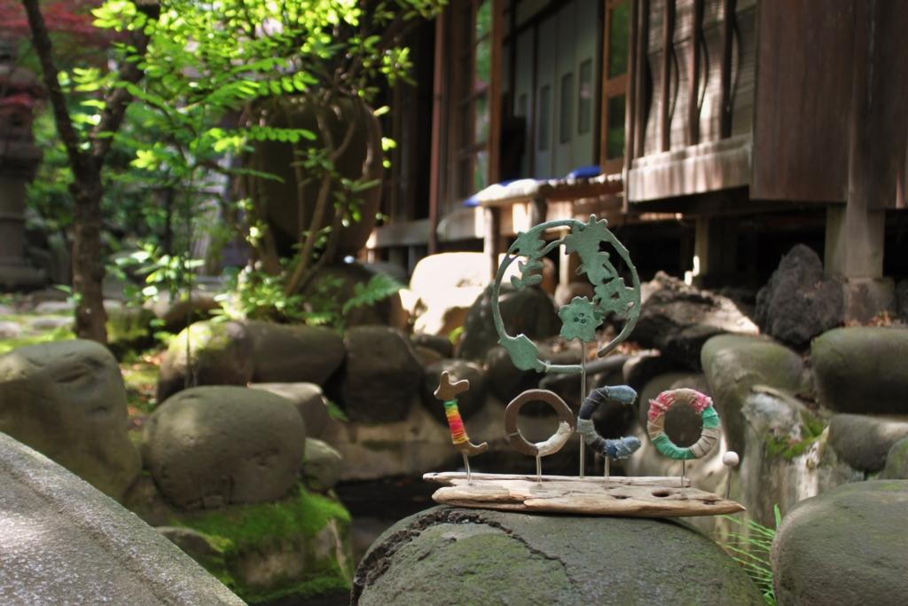 f:id:kokorozashimizu:20160630000312j:plain