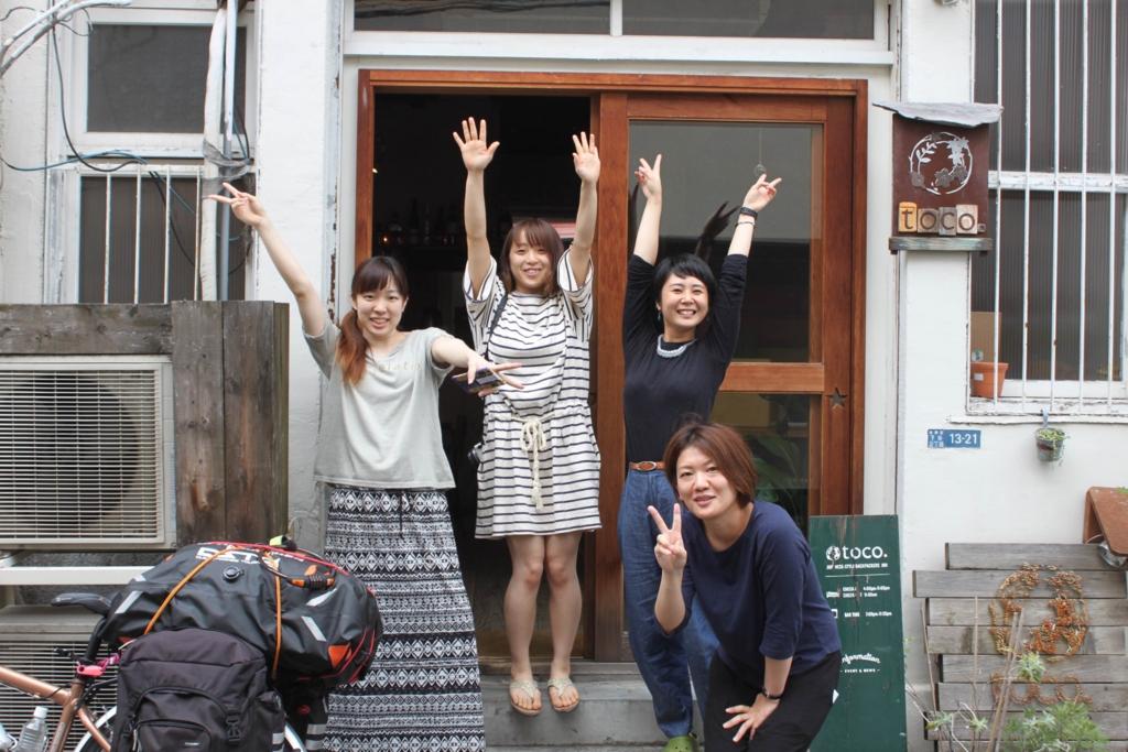 f:id:kokorozashimizu:20160630002540j:plain