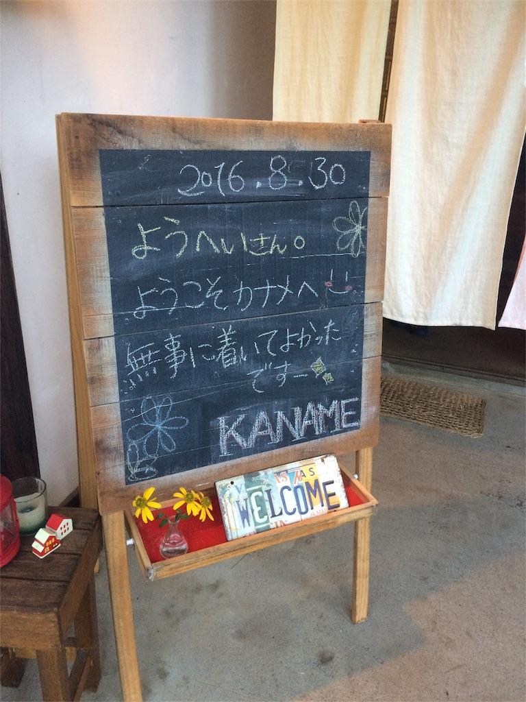 f:id:kokorozashimizu:20160902222032j:image