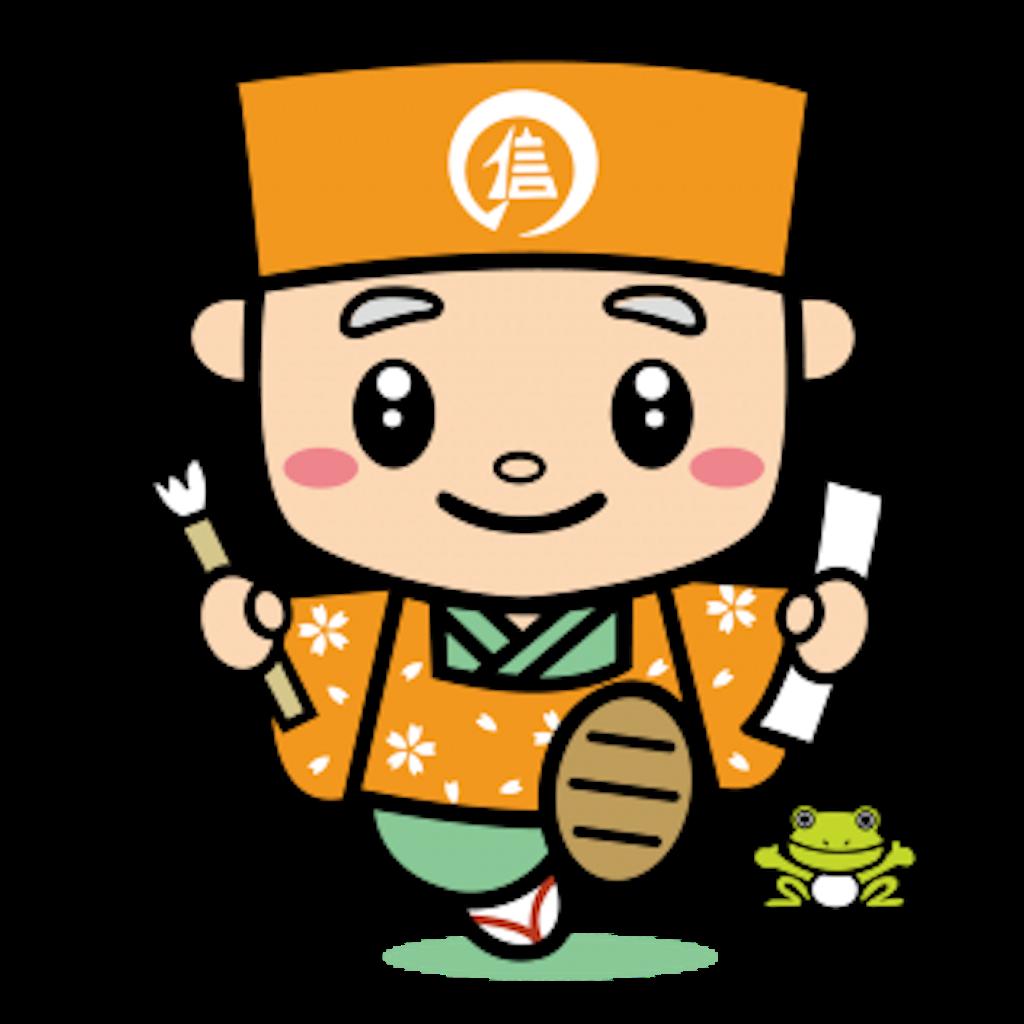 f:id:kokorozashimizu:20160904073057p:image
