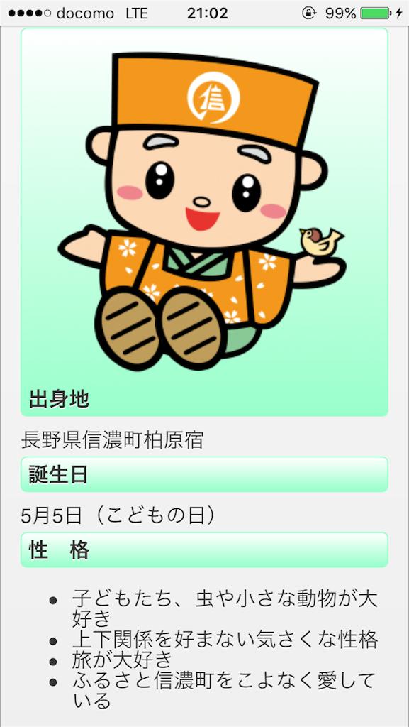 f:id:kokorozashimizu:20160904073112p:image