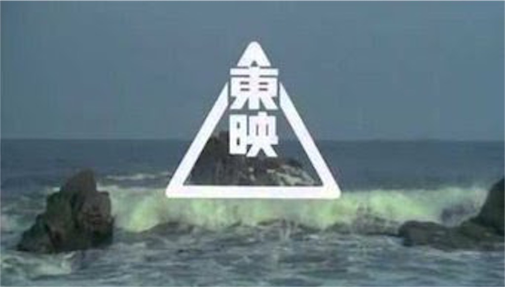f:id:kokorozashimizu:20160905222237j:image