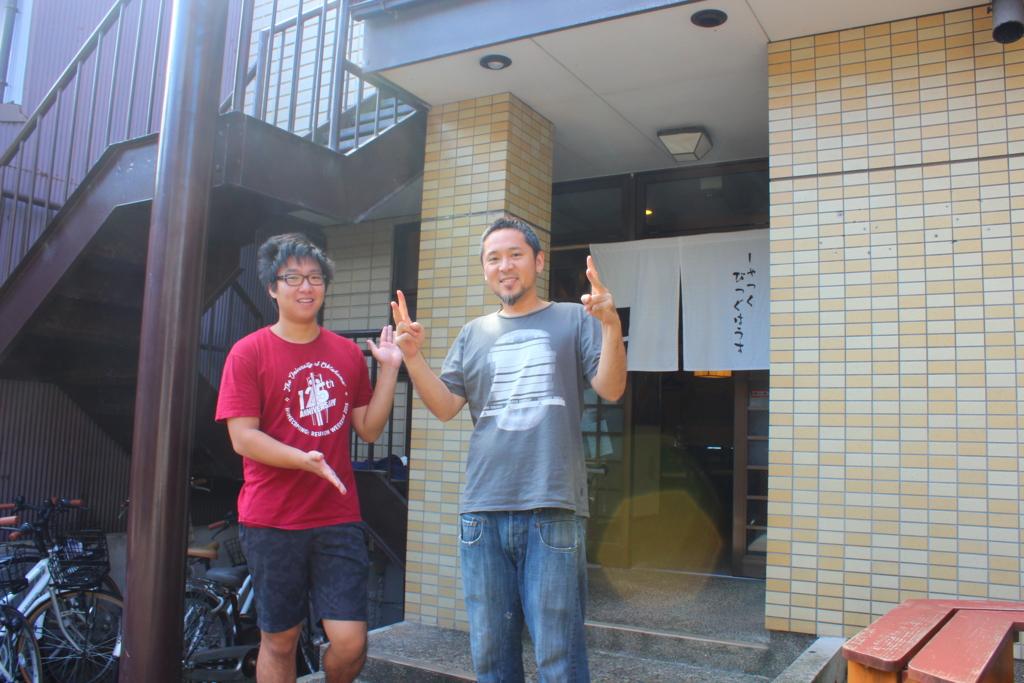 f:id:kokorozashimizu:20160918152417j:plain