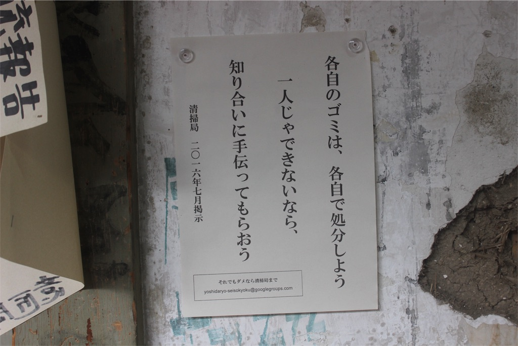 f:id:kokorozashimizu:20160927222459j:image