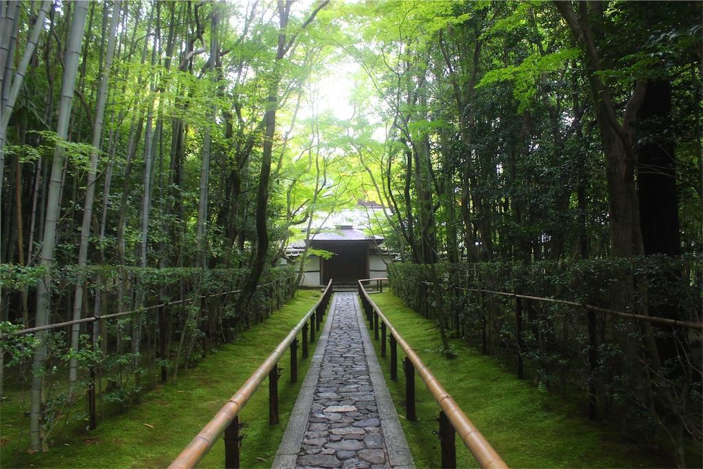 f:id:kokorozashimizu:20160927222623j:image
