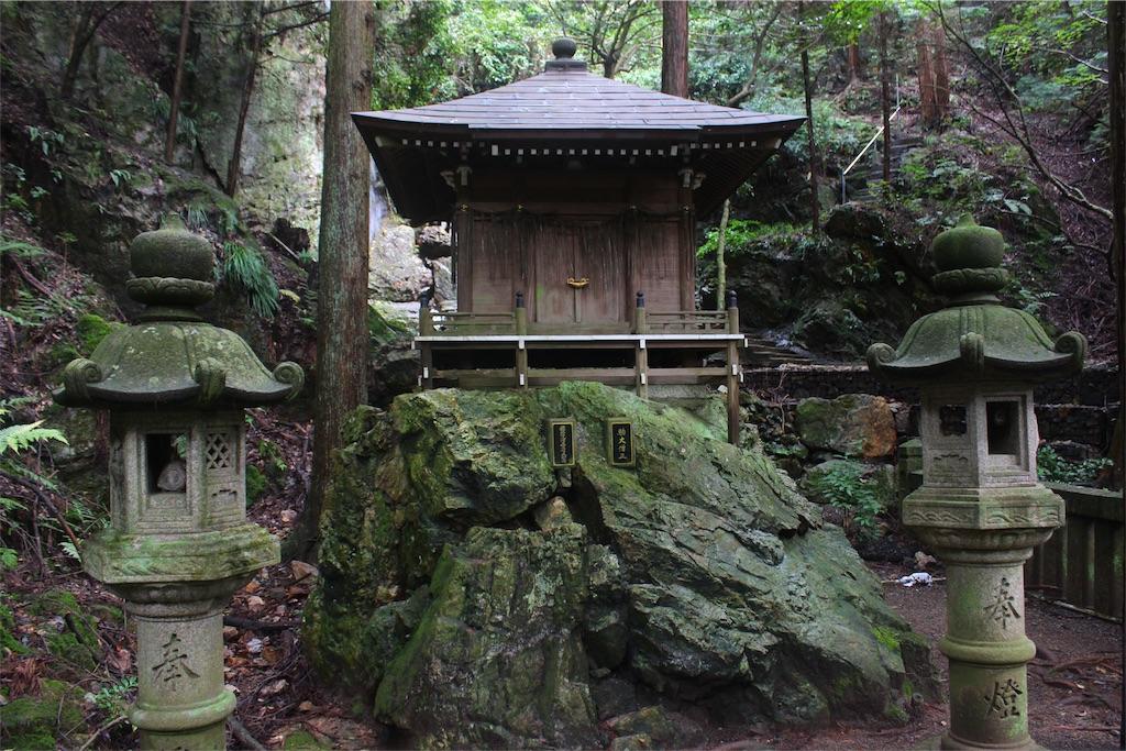 f:id:kokorozashimizu:20160927222857j:image