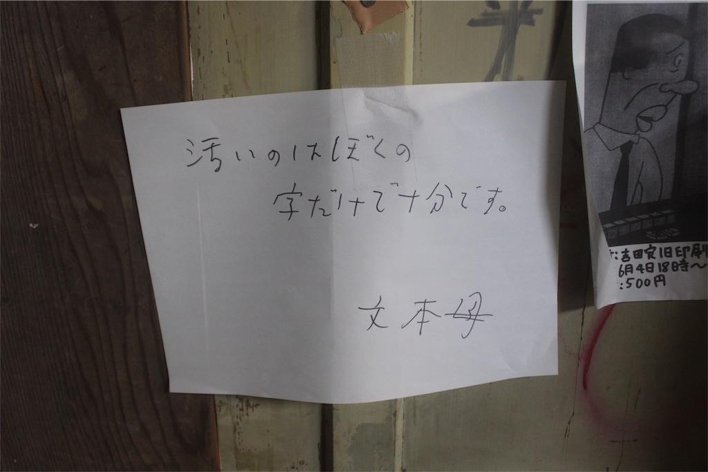 f:id:kokorozashimizu:20160927223420j:image