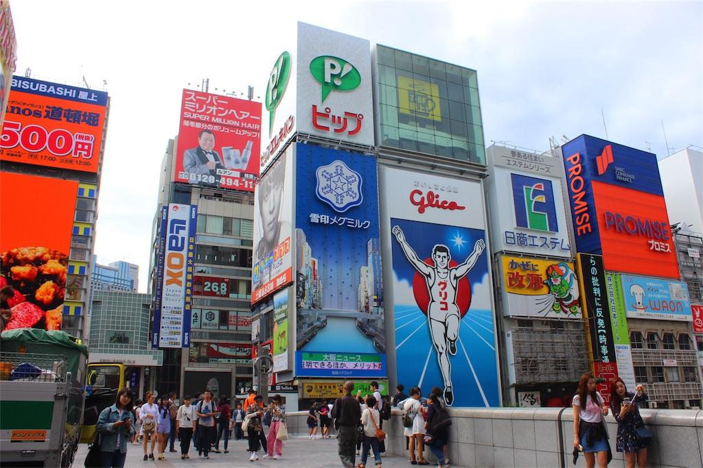 f:id:kokorozashimizu:20160928010047j:image