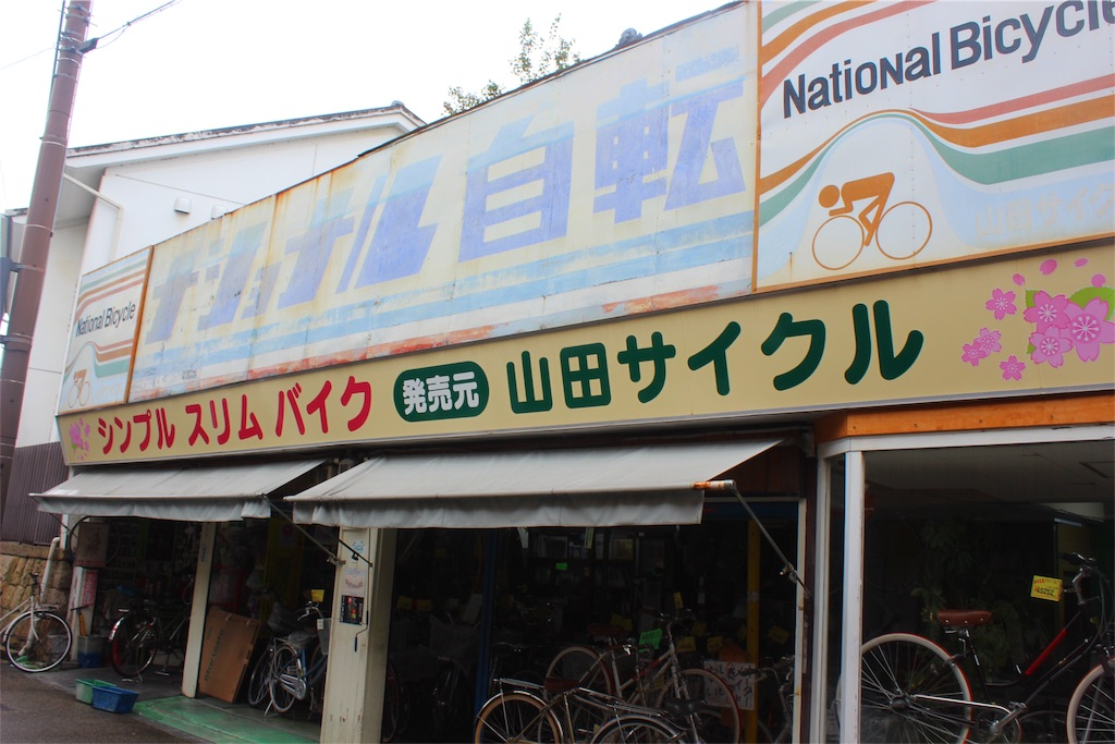 f:id:kokorozashimizu:20161002235017j:image