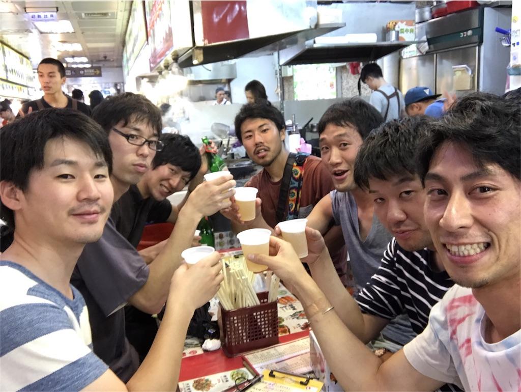 f:id:kokorozashimizu:20161010201908j:image