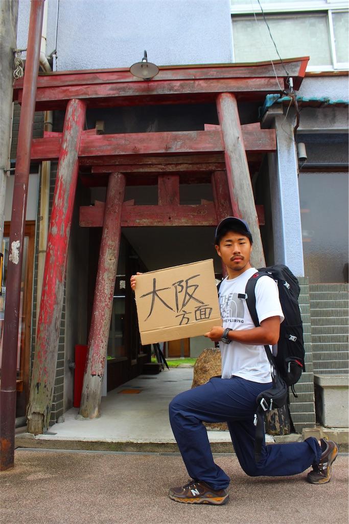 f:id:kokorozashimizu:20161016221529j:image