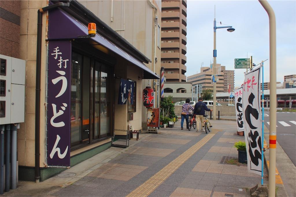f:id:kokorozashimizu:20161016231526j:image