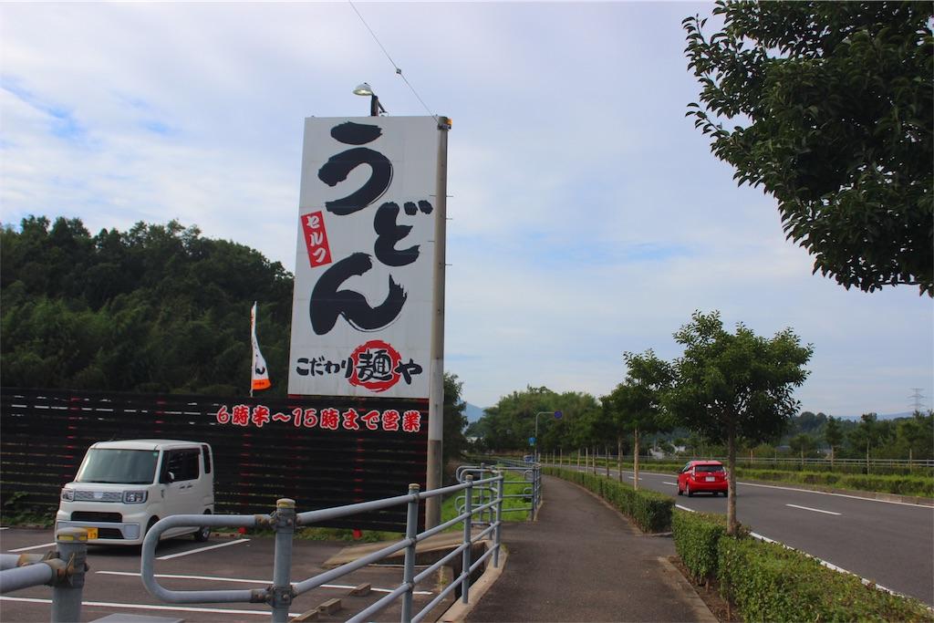 f:id:kokorozashimizu:20161016231550j:image