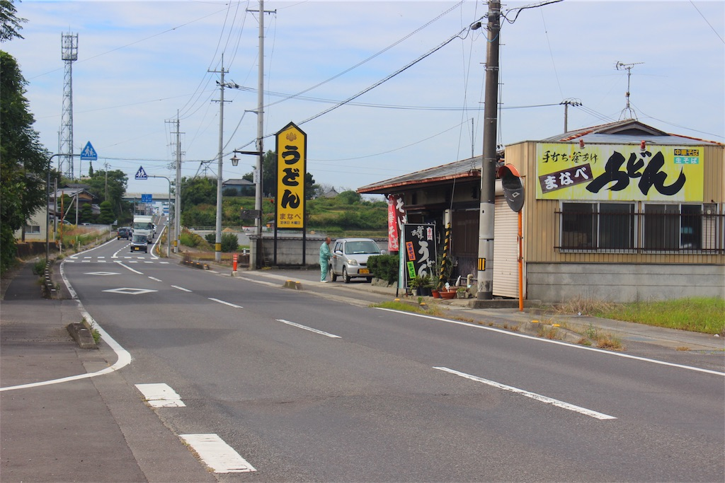 f:id:kokorozashimizu:20161016231600j:image