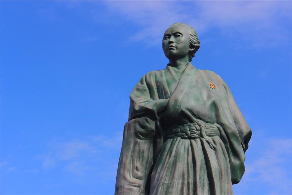 f:id:kokorozashimizu:20161020200303j:image