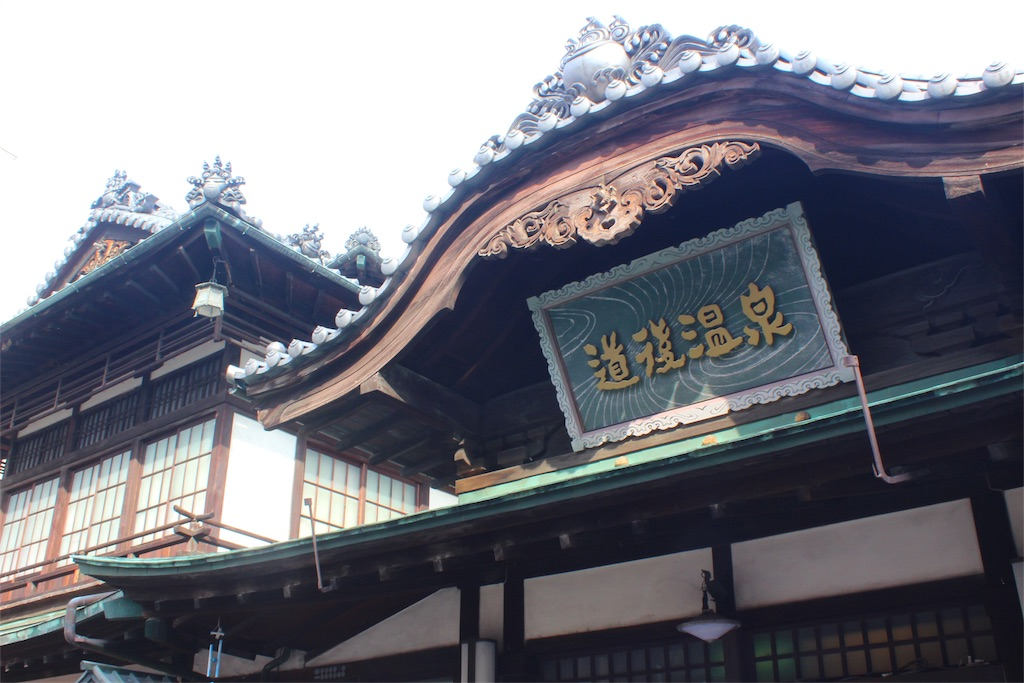 f:id:kokorozashimizu:20161022235129j:image